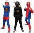 バットマン スパイダーマン スーパーマン 【選べる3タイプ】キッズ /コスチューム コスプレ衣装 (パーティー、ハロウィン)男の子 子供キッズ用  メール便送料無料