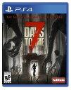7 Days to Die PS4 プレイステーション4 北米輸入英語版 簡易日本語解説書付 メール便送料無料