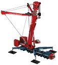 "LIEBHERRリープヘル LTM 11200-9.1 ""Hartinger""モバイルクレーン /NZG 1/50 建設機械模型"
