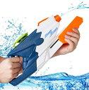 水鉄砲 最強 強力 ウォーターガン プール 海水浴 バトル 飛距離12M 人気 1000mlタンク カッコいい 子供から大人まで 【送料無料】