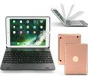 iPad Pro 9.7 Air2 NewiPad 2017 ワイヤレスキーボードケース Bluetooth ノートパソコンに ハードケース 9.7インチ【送料無料】