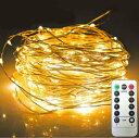 LEDイルミネーション クリスマス ライト デコレーション ...