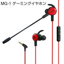 е▓б╝е▀еєе░едефе█еєXiberia MG-1 PS4 е▓б╝е▀еєе░е╪е├е╔е╗е├е╚ ┐═╡д е╪е├е╔е█еє е▐едеп╔╒дн iPhone еле╩еы╖┐ е▓б╝ер═╤ PC е╣е▐е█ е╤е╜е│еє еле├е│дддд360┼┘─┤└░▓─╟╜