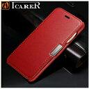 ICARER手帳型iPhone 6 6S 本革レザースマホケース マグネット Luxury Series アイフォン高級なケース ICARER正規販売店