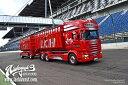 【予約】2017年6-8月以降発売予定Holzhausen Scaniaスカニア R-Streamline Topline rigid truck with hookarm container combi トラック Teknoテクノ 建設機械模型 工事車両 1/50 ミニチュア