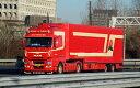【予約】10-12月以降発売予定Fleurs v.d. Eijkel MAN TGX XXL Semi Box Trailerトラック 建設機械模型 工事車両 WSI 1/50 ミニチュア