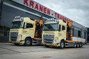 【予約】2017年4-6月以降発売予定Verschoor Volvoボルボ FH4 Globetrotter Truckmounted Crane + Jiトラック /WSI 建設機械模型 工事車両 1/50 ミニチュア