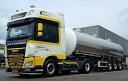 【予約】4-6月以降発売予定Augst Baustoffe Volvo FH4 Sleeper Cab Tipper3軸トラック 建設機械模型 工事車両 WSI 1/50 ミニチュア