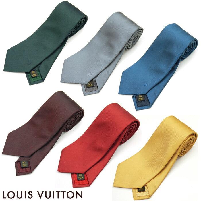 LOUIS VUITTON(ルイ・ヴィトン)/ネクタイ/クラヴァット・ルイ/6カラー/無地/シルク100%【20P01Oct16】