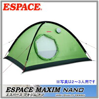 ESPACE エスパース・マキシム ナノミニ1〜2人用 の画像