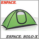 ESPACE エスパースソロX完全防水テント