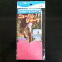 【ネコポス可】New HALE ニューハレ Vテープ・2枚入りピンク