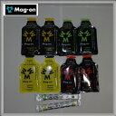 【ネコポス送料無料】MAG−ON マグオンお試しSET ジェル4味×2個、ウォーター2味×1個