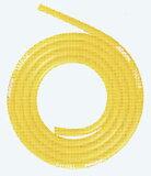 【あす楽★トレパラ価格】ミズノ・トレーニングチューブ2mカット (イエロー) 強度(中弱)