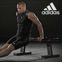 【あす楽◆トレパラ価格◆送料無料】adidas(アディダス)フラットベンチ (トレーニングベンチ)ADBE-10232