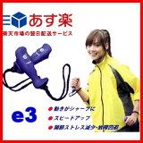 【トレパラ価格◆あす楽】ランニングフォームの改善に!e3グリップ