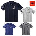 【送料200円選択可】HELLY HANSEN S/S Flag Polo HH31730 ショートスリーブ フラッグポロ (メンズ) ヘリーハンセン 半袖ポロシャツ