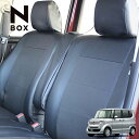 【5%OFFクーポン/全商品利用可!】JF系NBOX NBXカスタム / スライドリアシート装着車専用 レザー&パンチング 型式JF1/JF2 年式H27.02〜 LE-504D (シートカバー nbox 軽自動車 n-box seatcover)