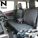 【アフターセール開催中】NWGN NWGNカスタム シートカバー レザー&パンチング 6BA JH/3/4 専用シートカバー 軽自動車 新型 ホンダ