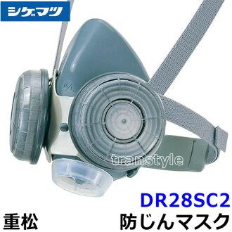繁松防塵面具表達更換防塵口罩 DR28SC2 RL2 M 大小
