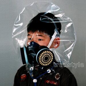 【興研】子供用NBC緊急避難用マスクTH-1HJ【放射性粉じん/ウイルス/細菌/緊急避難用】