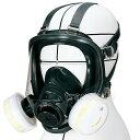 【送料無料】 シゲマツ/重松防じんマスク 取替え式防塵マスク DR165N3-RL3 Mサイズ 【作業/工事/医療用/粉塵】【RCP】