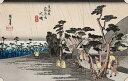 【大磯 虎ヶ雨】【歌川広重】【東海道五十三次】熟練職人の希少な手作り工芸品【浮世絵】復刻版浮世絵 外国人 お土産 海外で大人気 インテリア 絵画 ポスター アートフレーム 日本のお土産に最適 木版画 新築祝い お祝い 出産祝い 出店祝い ギフト 贈り物