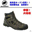 MAMMUT マムート Redburn Mid GTXR Men 0795 bark-vibrant 3030-01940  ■アウトドア 登山靴 ミッドカット
