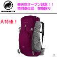 MAMMUT マムート マムート バックパック Crea Light 28L 2510-02480 ■アウトドア 登山 バックパック