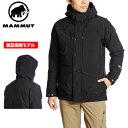 MAMMUT メンズ アウトドアウェア ドライテック プライム ダウンコート(DRYtech Prime Down Coat) ダウンジャケット 上着 アウター 1010-22950 0001 ■アウトドア 登山 ダウン 防寒 全天候型 オーロラ旅行