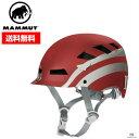 MAMMUT マムート 【ヘルメット】EL CAP 2220...