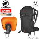 MAMMUT マムート【17FW新モデル】Mammut Pro Removable Airbag 3.0 45L プロ リムーマブル エアバッグ 2610-01270 ■セーフティバッグ 雪崩 アバランチ・エアバッグ スキー バックカントリー