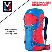 MILLET ミレー 30L TLIROGY ザックパック 登山リュック バックパック MIS2005 4333