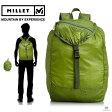 ミレー MILLET 【20L】デイパック デフィ20 DEFI 20 MIS0518 6337■アウトドア 登山 バックパック コンパクト パッカブル