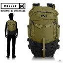 Millet ミレー バックパック アイガー30 MIS0454-3683 Green Moss ■登山 アウトドア バックパック