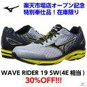 MIZUNO(ミズノ)ウエーブライダー19 SW スーパーワイド (幅広/4E相当/クッションタイプ/マラソン/トレーニング)