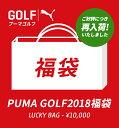 ご好評につき【再入荷!】送料無料★プーマゴルフ PUMA 2...