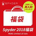 ご好評につき【再入荷!】 SPYDER スパイダー 福袋/2...