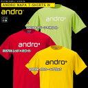 ★即納/あす楽★【andro】アンドロ ナパTシャツ4 [×パステル系カラー]JTTAマーク入り卓