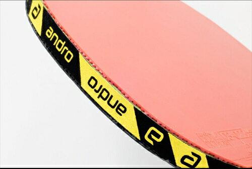 即納/あす楽androアンドロ14221450サイドテープアンドロSL[10mm×50m](ラケット
