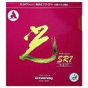 ■卓球ラバー DM便送料無料■【Armstrong】アームストロング 4250 光SR7 カットマン用 [ラバーの色:レッド]【卓球用品】裏ソフトラバー/卓球/ラバー【RCP】