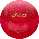 ▼asics▼アシックス GGP305-23 ハイパワーボールX-LABO EXTRA [フラッシュレッド][シリーズ:パークゴルフボール]年度:16SS【RCP】
