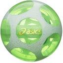▼asics▼アシックス GGP303-0073 ハイパワーボールX-LABO ハード [ライムグリーン][シリーズ:パークゴルフボール]年度:16SS【RCP】