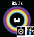 ★即納/あす楽★■卓球ラバーメール便送料無料■【Butterfly】バタフライ スレイバーEL 05