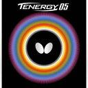 ★即納/あす楽★■卓球ラバーメール便送料無料■【Butterfly】バタフライテナジー05 回転をかける性能に優れた『テナジー』05800 張本智和選手,有名選手使用ラバーTENERGY05/TENERGY・05【卓球用品】卓球ラバー[裏ソフトラバー/テンション系/回転系]