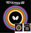 ���[    �싅���o�[   Butterfly �o�^�t���C �e�i�W�[05 ��]�������鐫�\�ɗD�ꂽ�w�e�i�W�[�x 05800 �g���^���I��g�p���o�[ TENERGY05 TENERGY�E05 �싅�p�i ���\�t�g���o�[ �싅 ���o�[ RCP