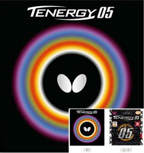 ■メール便送料無料■【Butterfly】バタフライテナジー0505800回転をかける性能に優れた『テナジー』【卓球用品】裏ソフトラバー