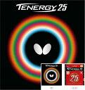 ★即納/あす楽★■卓球ラバー DM便送料無料■【Butterfly】バタフライ テナジー25 前陣攻守においての性能に優れた『…