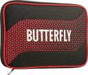 【Butterfly】バタフライ 62800-006 ラケットケース メロワ・ケース [レッド]【卓球用品】卓球用ケース/ラケットケース/バッグ ※DM便発送不可【RCP】