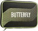 【Butterfly】バタフライ 62800-107 ラケットケース メロワ・ケース [ライム]【卓球用品】卓球用ケース/ラケットケース/バッグ ※DM便発送不可【RCP】